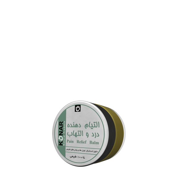 التیام دهنده ی درد و التهاب -محصولات طبیعی کنار